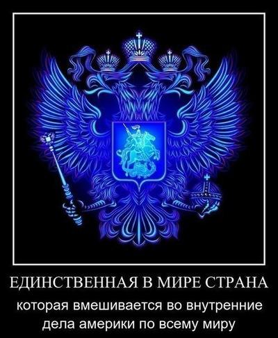 Михаил Глуходедов