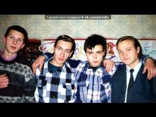 «Серега» под музыку Александр Яценко - Геннадий Шпаликов - Людей теряют только раз (читает Александр Яценко). Picrolla
