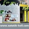 Estetik-Kholl Dlya Tebya
