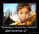 Тимофей Пузин фото #29