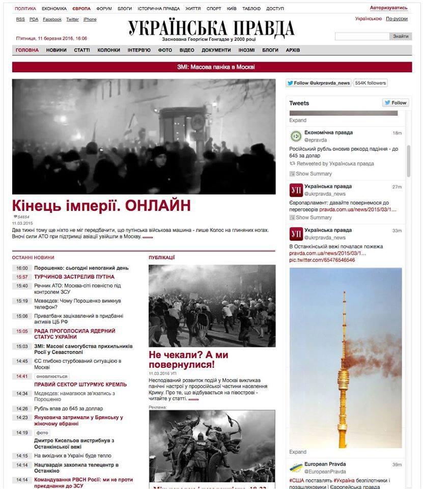 СБУ обнаружила тайник со взрывчаткой в центре Новограда-Волынского - Цензор.НЕТ 9686