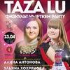 23.04>TAZA LU! (физкультчырткемparty)@Резиденция