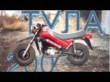 На что способен мотоцикл ТУЛА