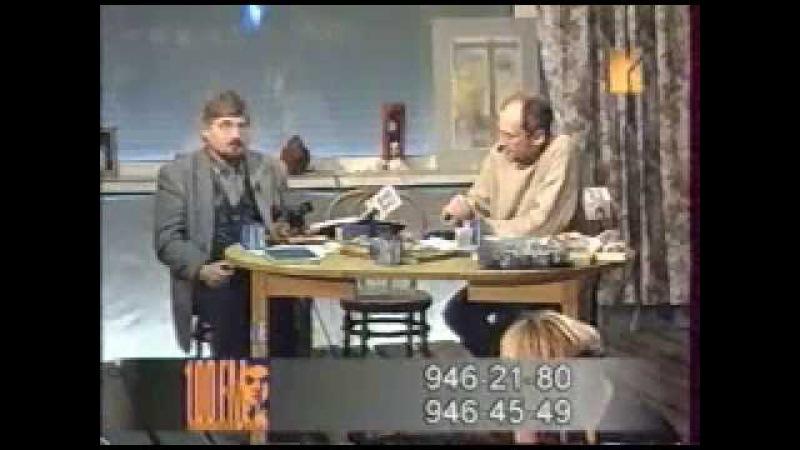 2001 Сергей Савельев в программе А. Гордона Хмурое утро 1