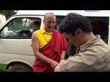 Небесный танец Бутана The Celestial Dance of Bhutan