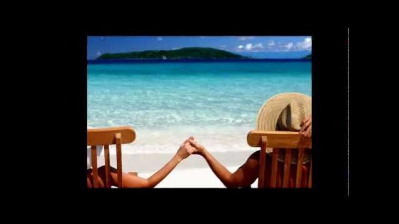 Ты остров моей любви