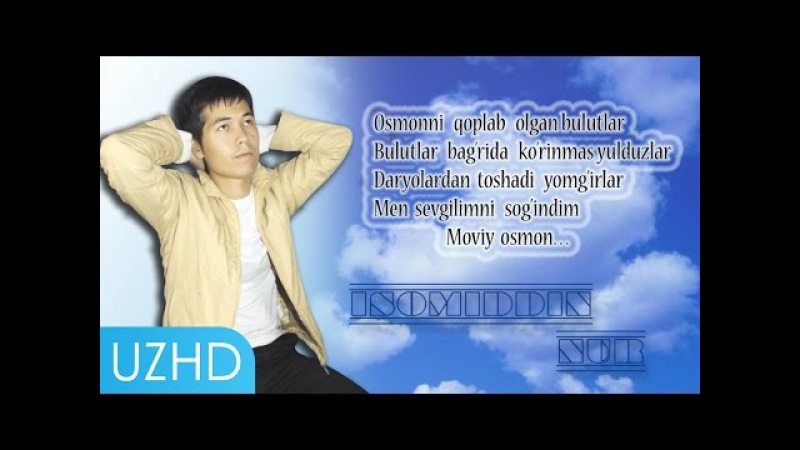 Isomiddin NUR - Muhabbatda vafo yo'q | Исомиддин НУР - Муҳаббатда вафо йўқ (Music version)