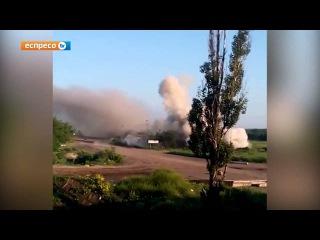 Розриви 120 мм мин  Обстрел террористами Первомайское и с Пески