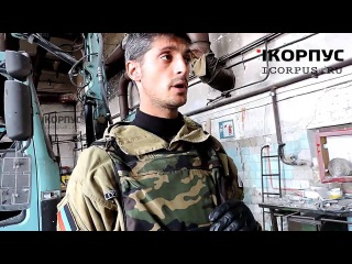 Аэропорт Донецка закрыт! Гиви рассказал как погибли 120 киборгов 17.10.2014