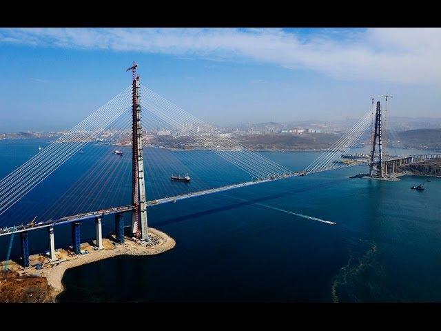 Мост на остров Русский Владивосток Russky Bridge