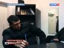 В Иркутской области арестован влиятельный криминальный авторитет