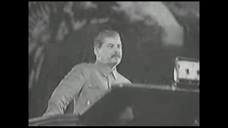 Сталин. Архив