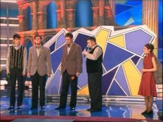 КВН Высшая лига (2005) 1/8 - Мегаполис - Приветствие