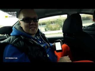Lada Granta Sport - Большой тест-драйв (б/у) / Big Test Drive (videoversion)