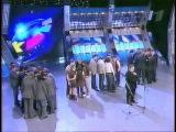 КВН Высшая лига (2008) 1/2 - Астана.kz - Музыкалка