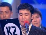 КВН Высшая лига (2006) 1/4 - Астана.kz - Новости