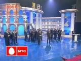 КВН Высшая лига (2006) 1/2 - Астана.kz - Разминка