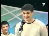 КВН Высшая лига (2002) 1/8 - Астана.kz - Разминка