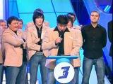 КВН Высшая лига (2007) 1/8 - Астана.kz - Биатлон