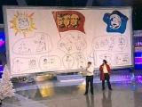 КВН Высшая лига (2009) Финал - ПриМа - Приветствие