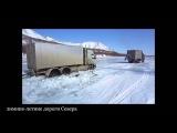 северный дальнобой. зимник. якутия.