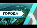 RTG TV TOP10 - Города. Прогулки по Санкт-Петербургу.