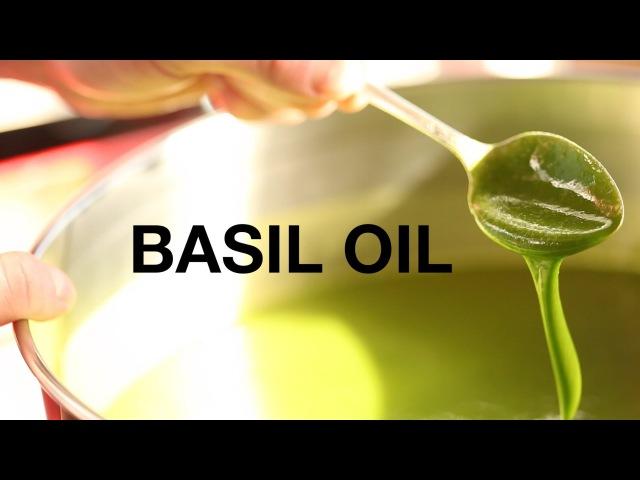 Базиликовое масло - ChefSteps