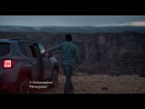 Official Jeep Renegade Commercial ft. X Ambassadors