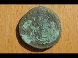 Поиск старинных монет на полях Латвии