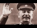 Сергей Данилов. Кем был Сталин?