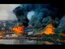 В Донецке прогремел самый мощный за весь период АТО взрыв. Путин и Лавров оглохли, ослепли, онемели