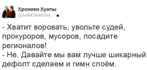 Возможное объявление дефолта не повлияет на внутриэкономическую ситуацию в Украине, - Минфин - Цензор.НЕТ 1824
