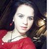 Yulia Goncharenko