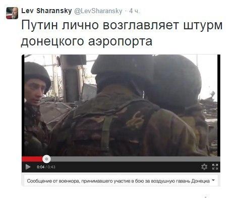 В военных действиях на востоке Украины погибли 207 жителей Днепропетровщины, - ОГА - Цензор.НЕТ 7154
