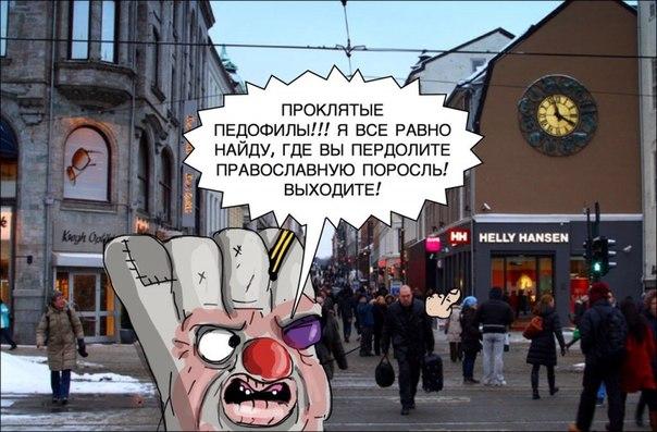 Украина приветствует резолюцию Европарламента, осуждающую Россию за арест Савченко, - Порошенко - Цензор.НЕТ 2923