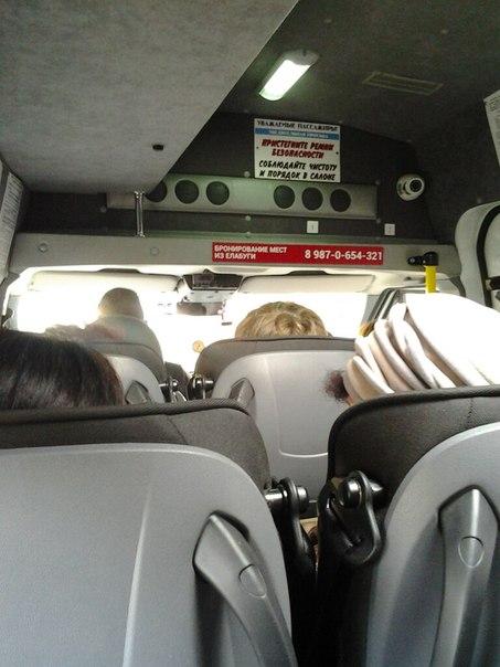 Заказать машину из Нурлат в Казань, попутные такси