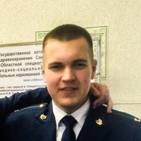 Артём Воложанинов