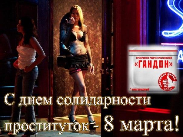 http://cs623925.vk.me/v623925359/20c45/wazDpoVLAsA.jpg