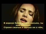 Наталия Орейро - Me muero de amor