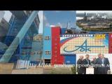 Архангельскому ЦБК- без четверти ВЕК !