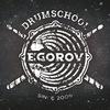 ● •  Egorov Drumschool  • ●
