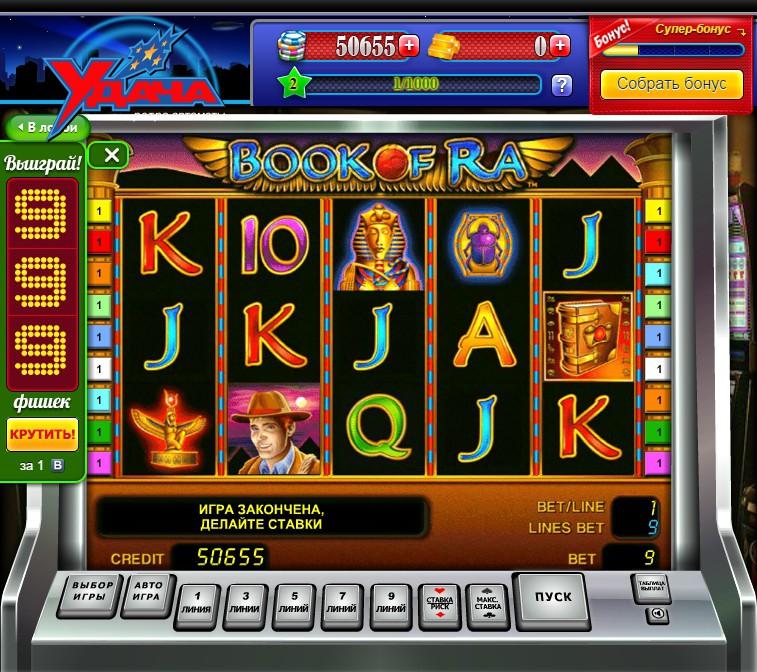 играть азартные игровые автоматы без регистрации