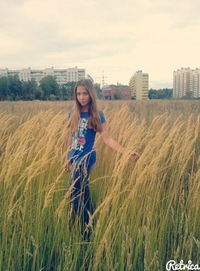 Женя Варфоломеева