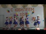 Венгерский танец Чардаш