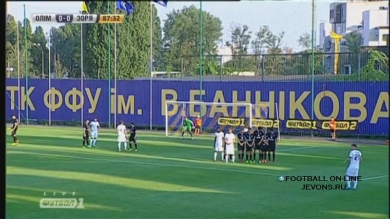Видео Олимпик Донецк Заря Лг Обзор матча Футбол Чемпионат Украины 3 августа 2014 LiveTV