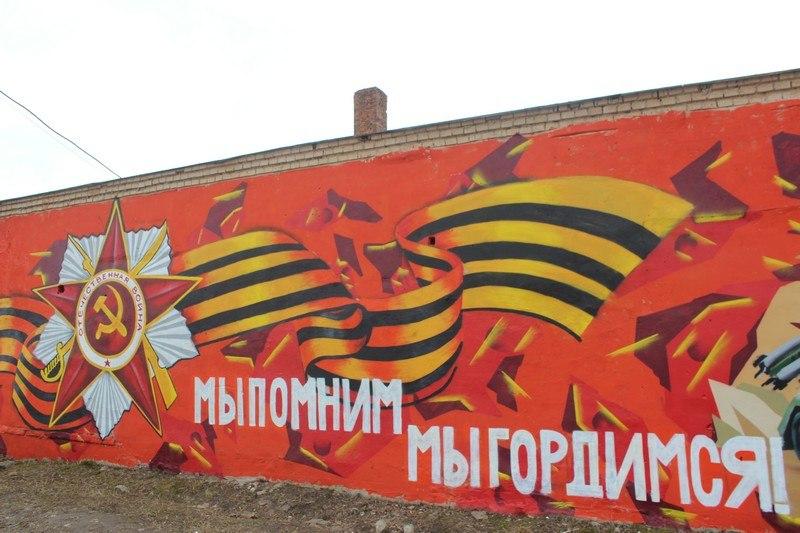 Новости Коломны   В Коломенском районе завершился III этап конкурса на лучшее граффити «Целый мир помнит их в лицо» Фото (Коломна)   eto interesno