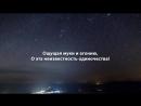 Покаяние (с переводом) - Красивый нашид