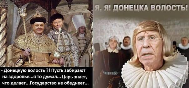 """Прокурор Киева Юлдашев: """"Айдар"""" пытался захватить вертолетную площадку Януковича - это самоуправство - Цензор.НЕТ 364"""