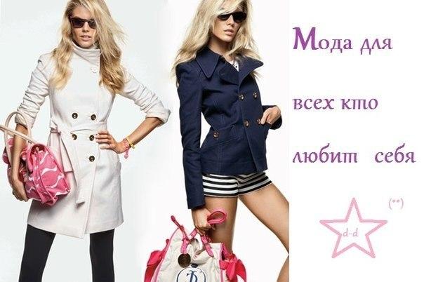 Женская одежда по интернету - Новая Коллекция Стильной Женской Одежды - Вес