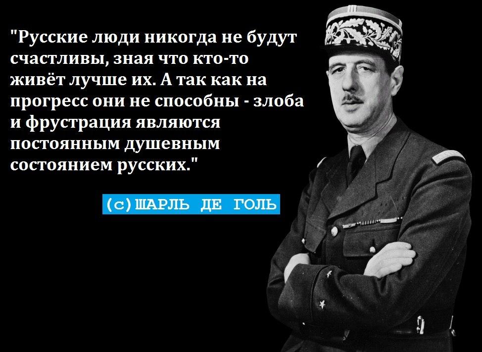 Украинские и западные власти искажают содержание минских соглашений, - МИД РФ - Цензор.НЕТ 2630